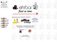 Website von Ehrbar AG
