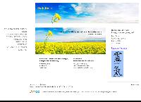 Website von Reiki Bern ¦ Coaching-Zone